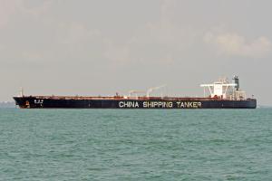 Photo of XIN HAN YANG ship