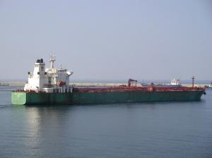 Photo of GULF CRYSTAL ship