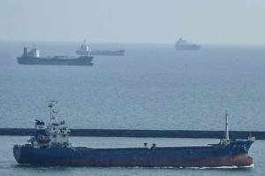 Photo of HONG QIAO ship