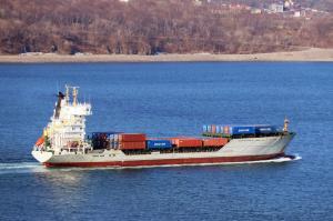 Photo of RUNA ship