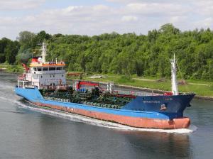 Photo of STRAITVIEW ship