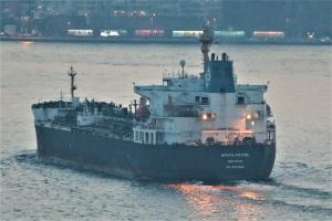 Photo of KRITI RUBY ship