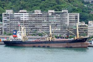 Photo of VIEN DONG 5 ship