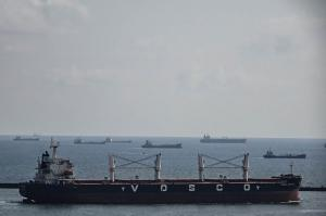 Photo of VA[?5CFJG ship