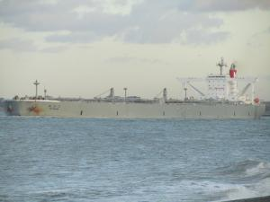 Photo of SETAGAWA ship