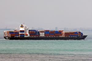 Photo of NORTHERN DEMOCRAT ship