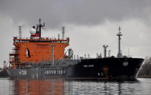 Photo of TORM LOUISE ship