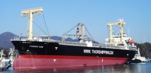 Photo of TOYO STAR ship