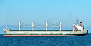 Photo of MOONLIGHT SERENADE ship