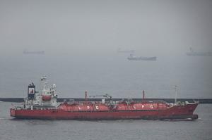 Photo of GAS ARIA ship