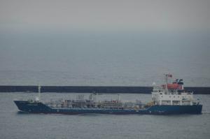 Photo of SPRING EURO ship