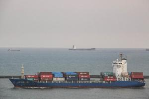 Photo of LANTAU BREEZE ship