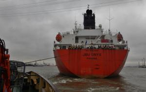 Photo of HJ37043 ship