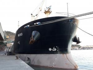 Photo of WICKO ship