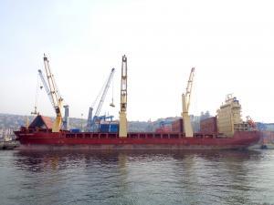 Photo of SEABOARD VALPARAISO ship