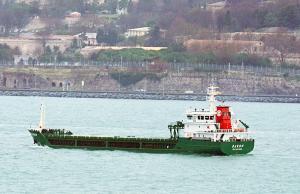 Photo of BARON ship