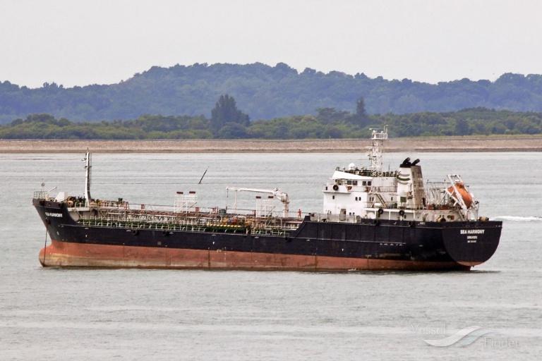 SEA HARMONY photo
