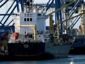 Photo of FOUMA ship