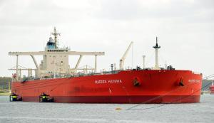 Photo of MERCURY HOPE ship