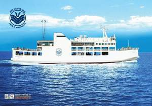 Photo of AMEER ALKOULOUB ship