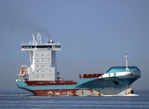 Photo of SEABOARD ATLANTIC ship