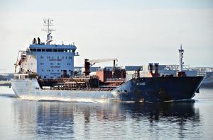 Photo of AYANE ship