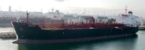 Photo of CENTENARIO ship