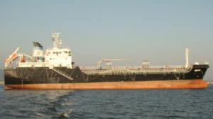 Photo of AMALTHIA ship