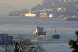 Photo of HURIYE ANA ship