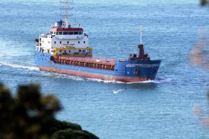 Photo of M/V NAZIM BEY ship