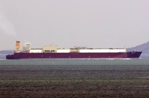 Photo of AL MAFYAR ship