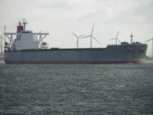 Photo of AMURA ship