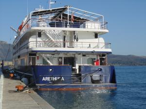 Photo of ARETHUSA ship