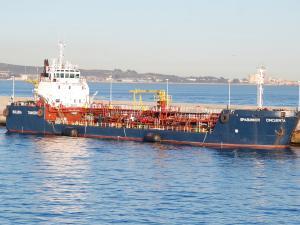 Photo of SPABUNKER CINCUENTA ship