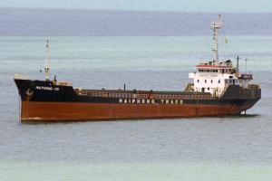 Photo of HOANG TUAN 26 ship