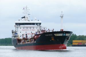 Photo of ALSIA SWAN ship