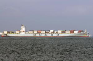 Photo of TIAN YUN HE ship