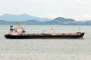 Photo of KIRANA QUINTYA ship