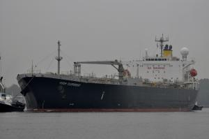 Photo of HIGH CURRE ship