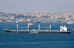 Photo of CLIPPER KAMOSHIO ship