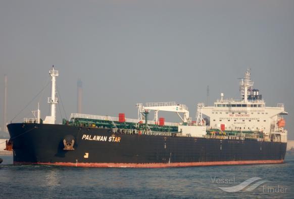 PALAWAN STAR photo
