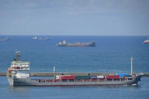 Photo of XIAO JIANG ship