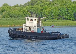 Photo of TAMAN ship