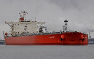 Photo of RAYSUT ship