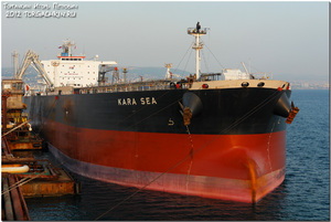 Photo of KARA SEA ship