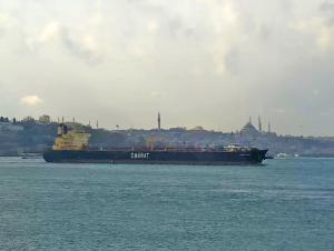 Photo of DUBAI GLAMOUR ship