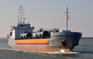 Photo of STAR CURACAO ship