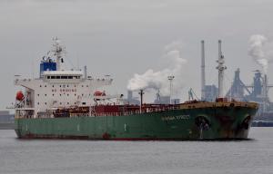 Photo of IPANEMA STREET ship
