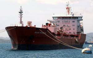 Photo of OCEAN PROGRESS ship