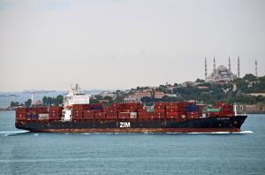 Photo of ZIM UKRAYINA ship